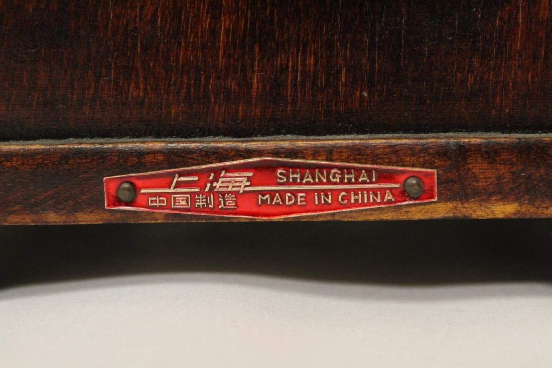 2 Chinese rosewood jewelry boxes - 17