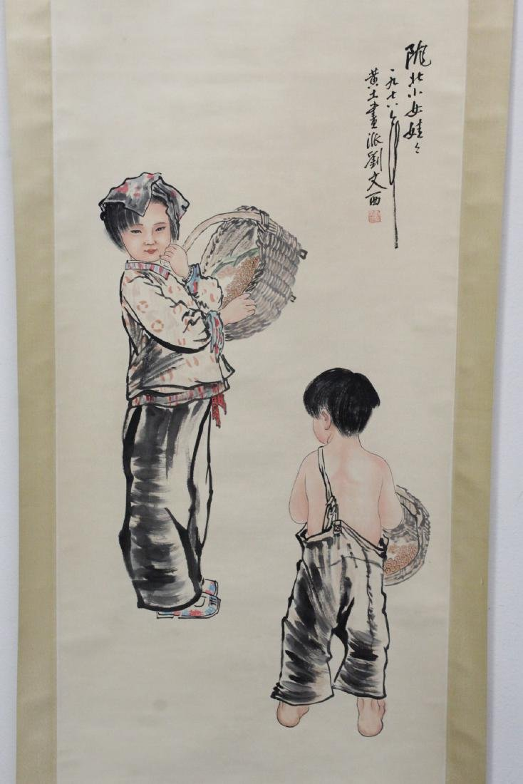 "Chinese watercolor scroll ""portrait of girl"""