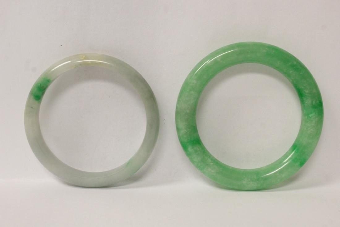 2 jadeite like bangle bracelets