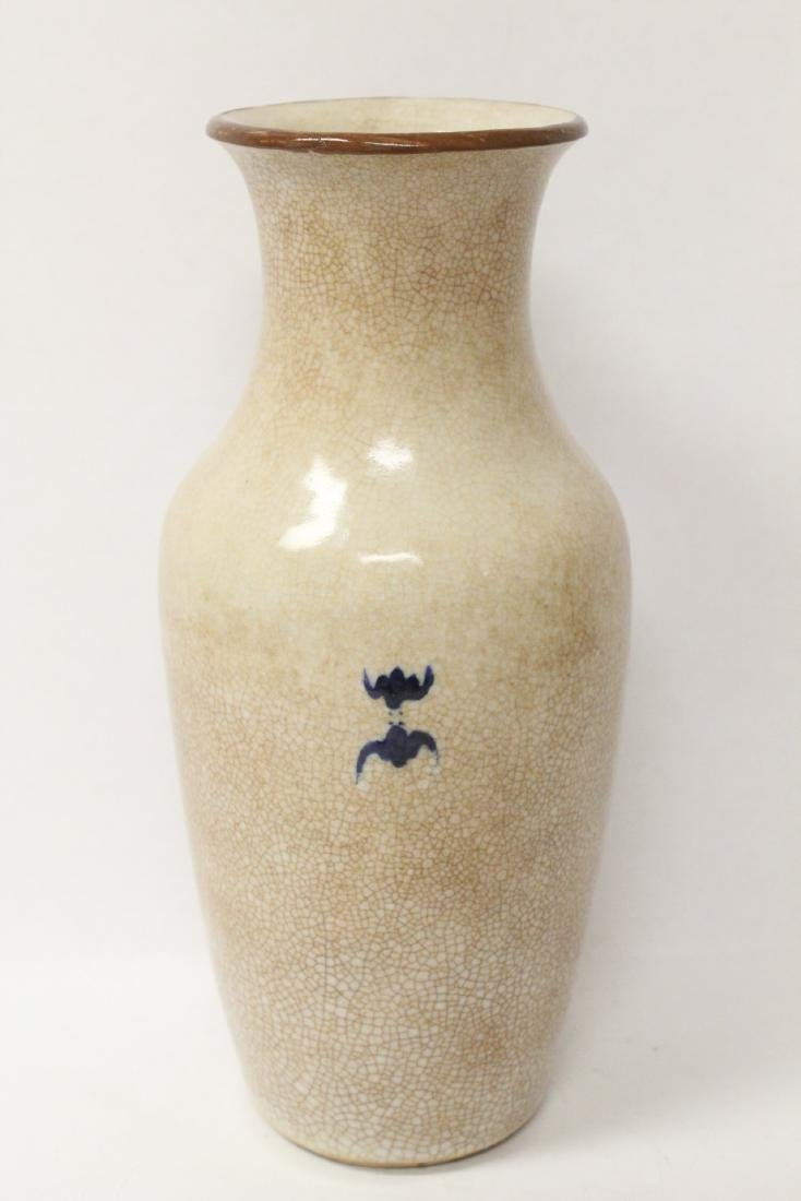 Chinese antique crackle porcelain vase - 5