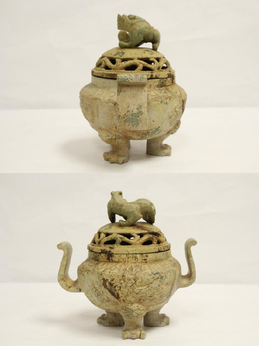 Chinese jade like stone carved covered censer - 2