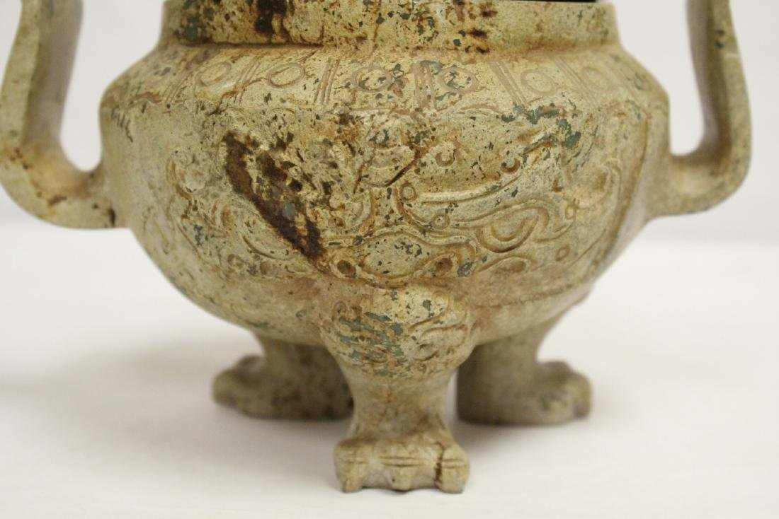 Chinese jade like stone carved covered censer - 4