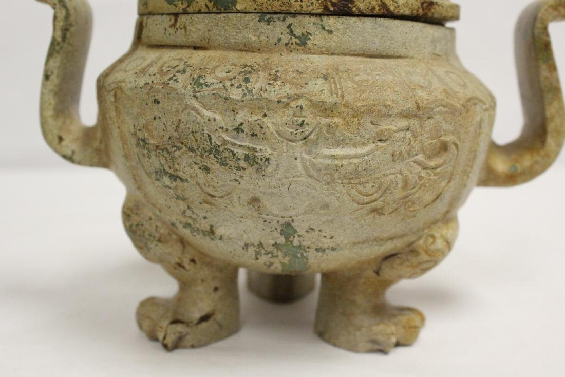 Chinese jade like stone carved covered censer - 9