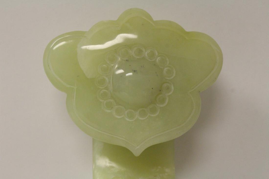 Jade like stone carved ruyi - 7