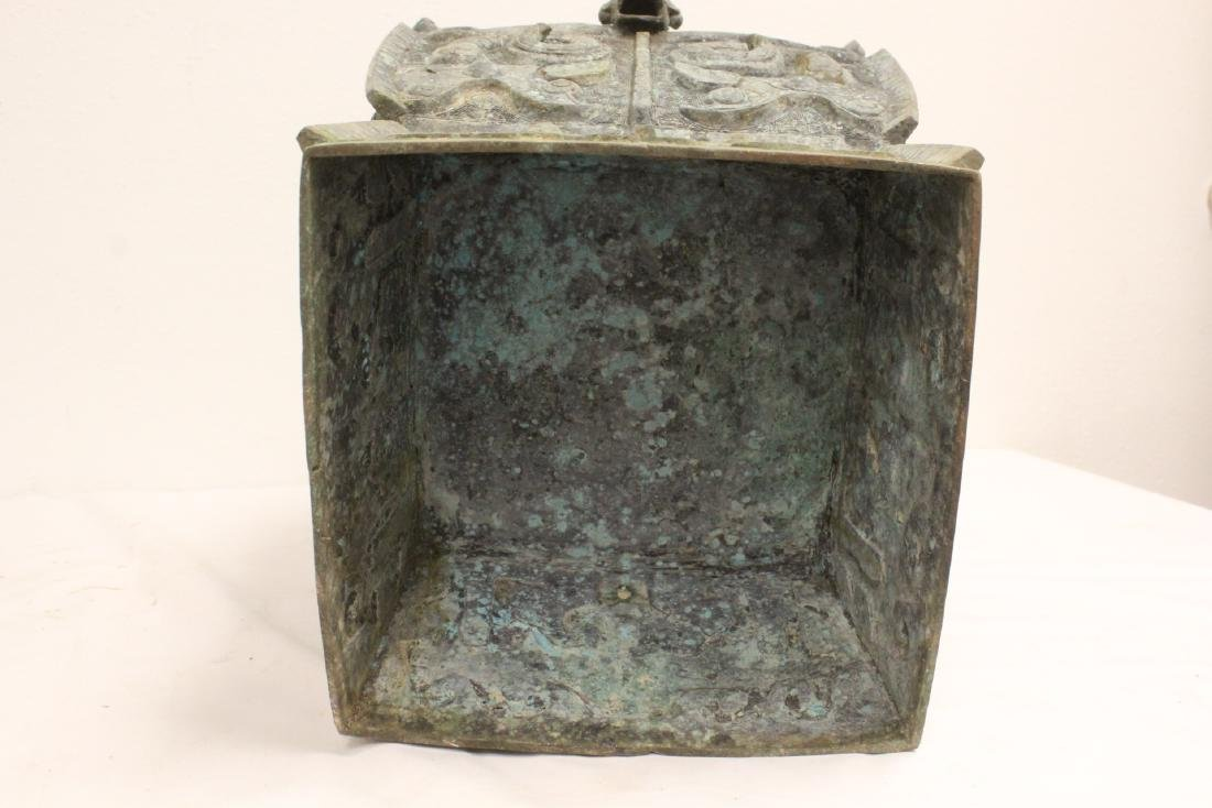 A massive Chinese square bronze jar - 10