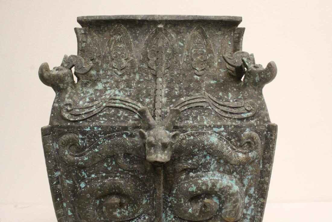 A massive Chinese square bronze jar - 4