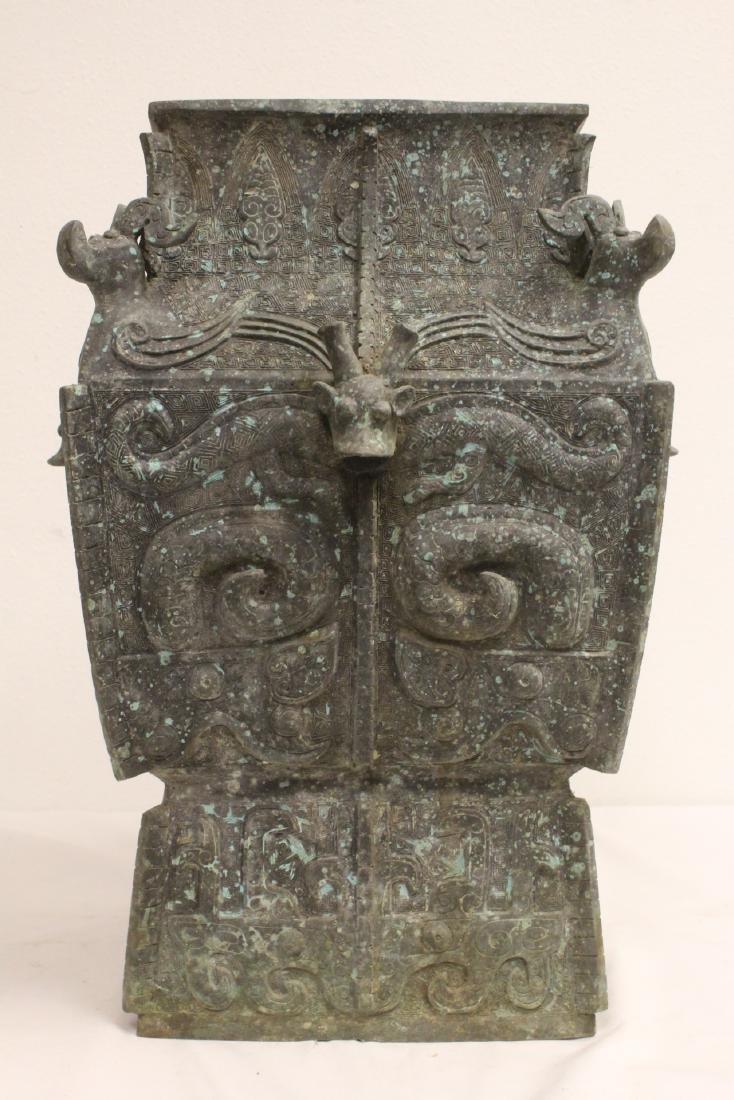 A massive Chinese square bronze jar - 6