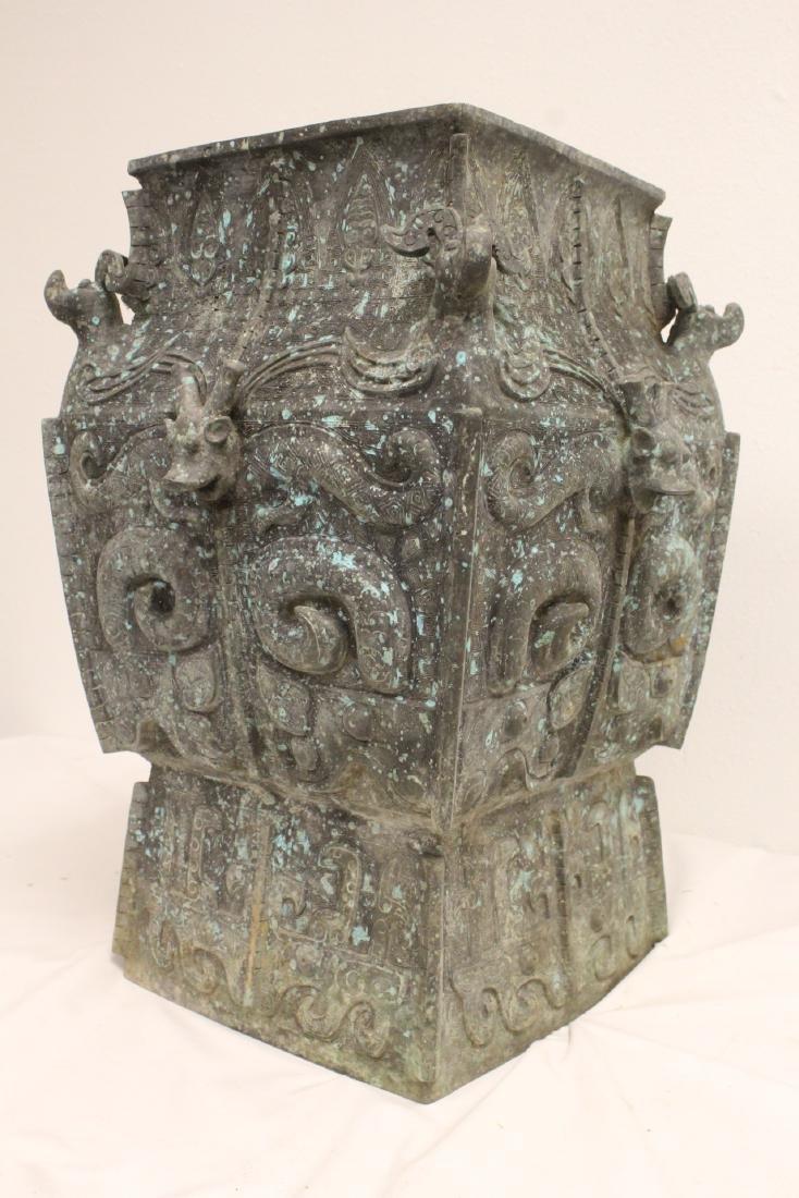A massive Chinese square bronze jar - 9