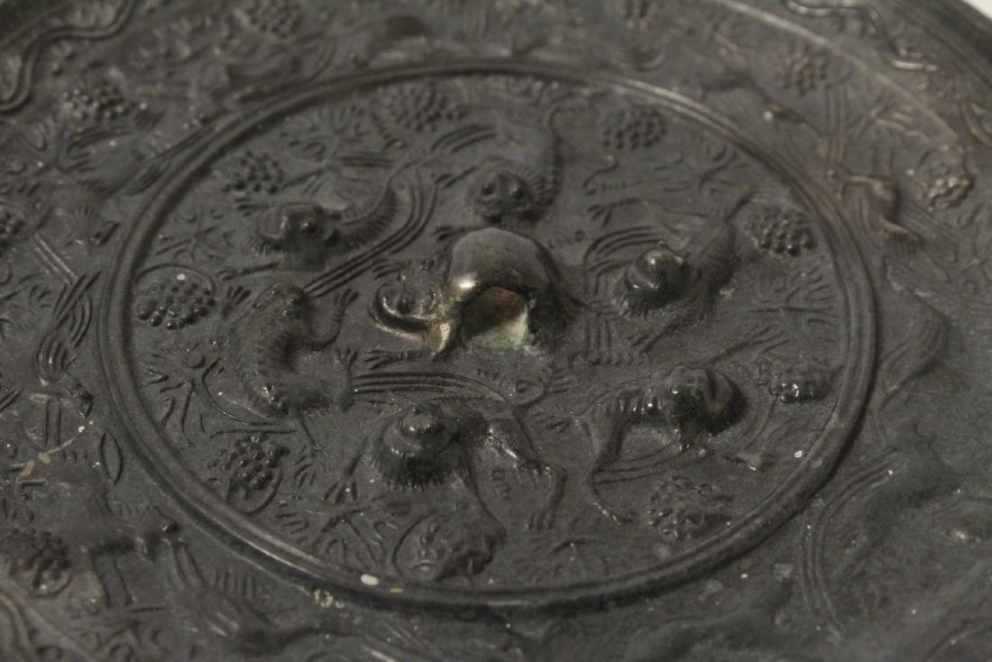 Chinese bronze mirror - 10