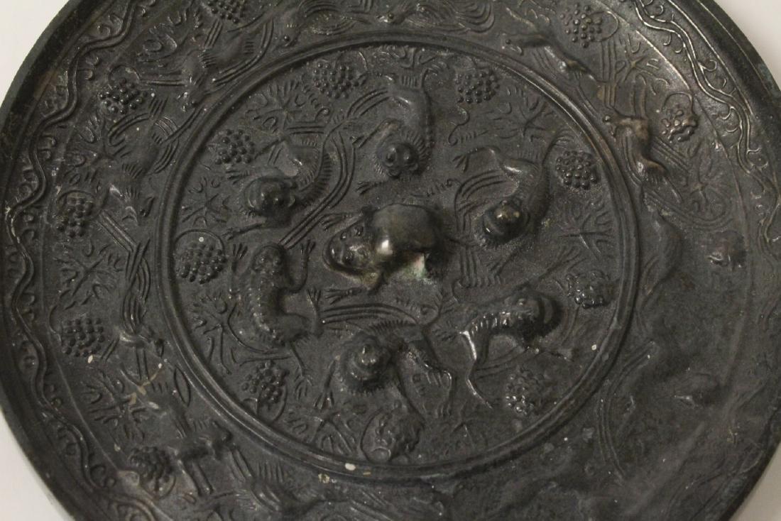 Chinese bronze mirror - 5