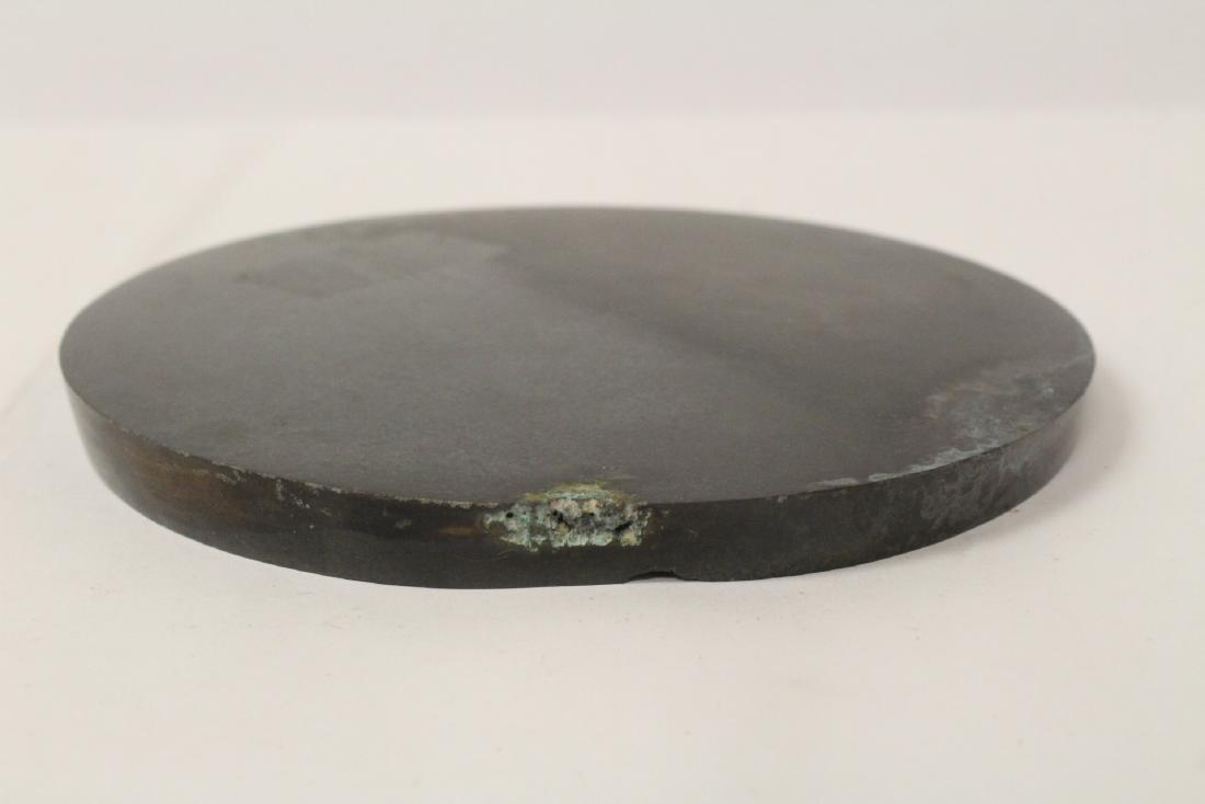 Chinese bronze mirror - 8