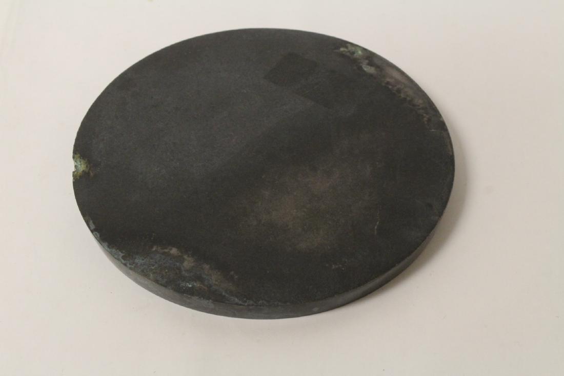 Chinese bronze mirror - 9