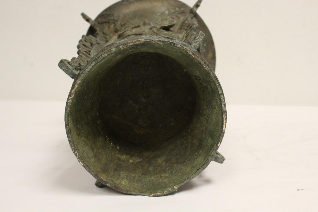 Chinese archaic style bronze vase - 10