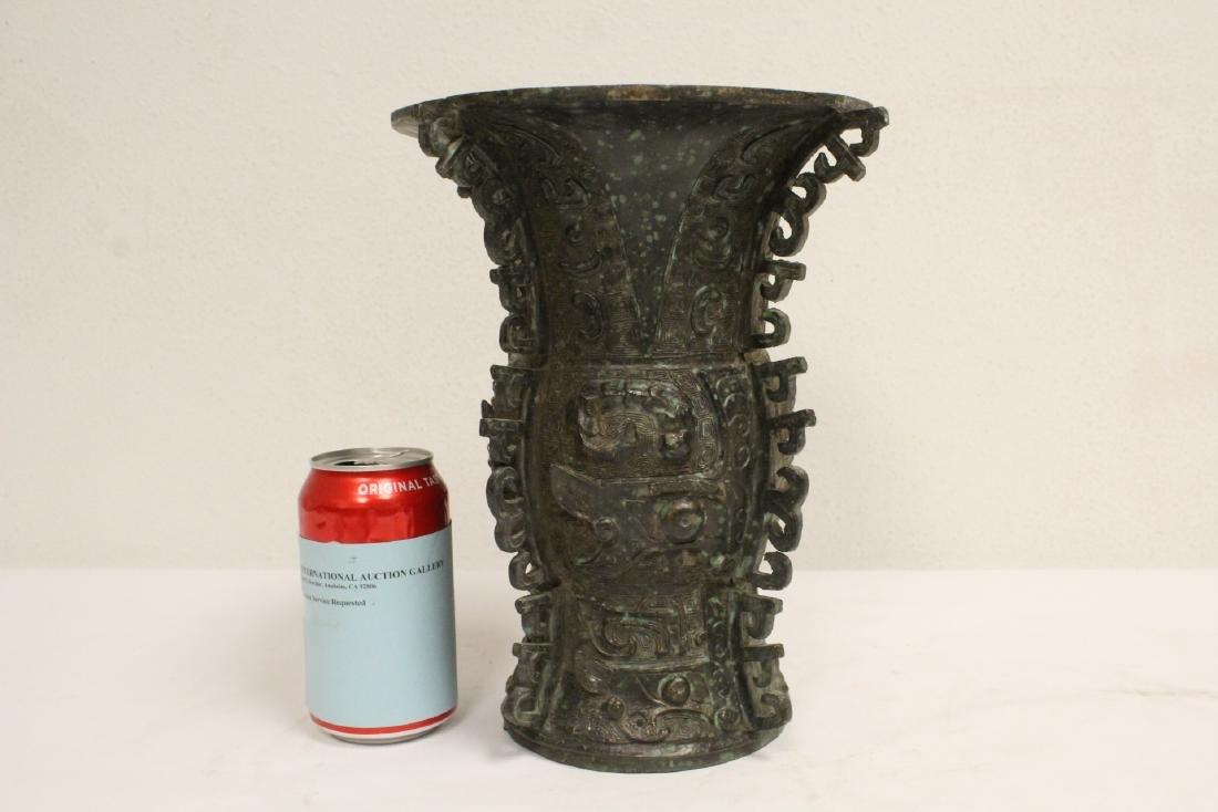 Chinese archaic style bronze vase - 3