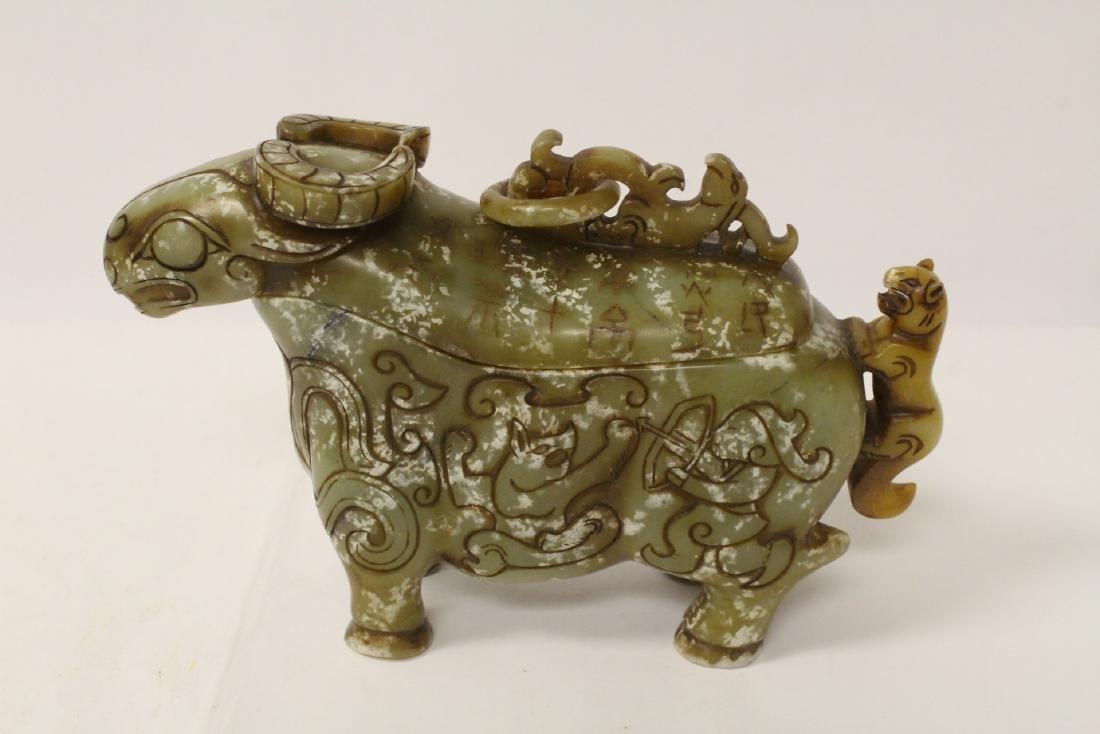 Celadon jade carved cow