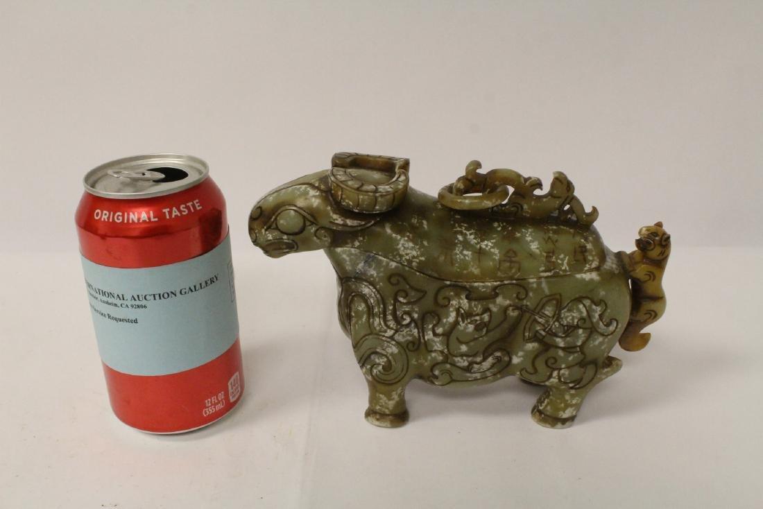 Celadon jade carved cow - 2