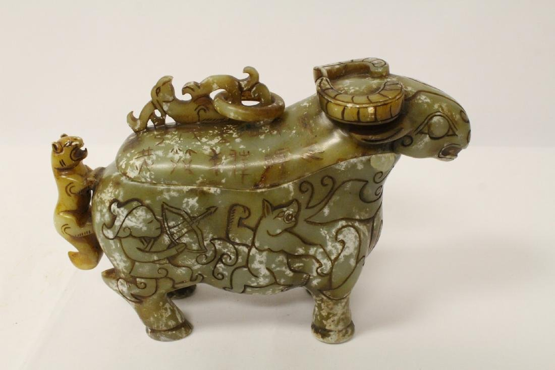 Celadon jade carved cow - 7