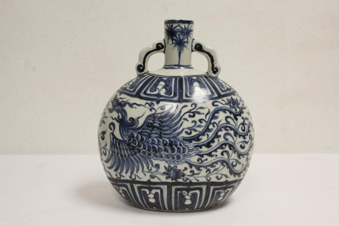 Chinese blue and white porcelain flask - 3