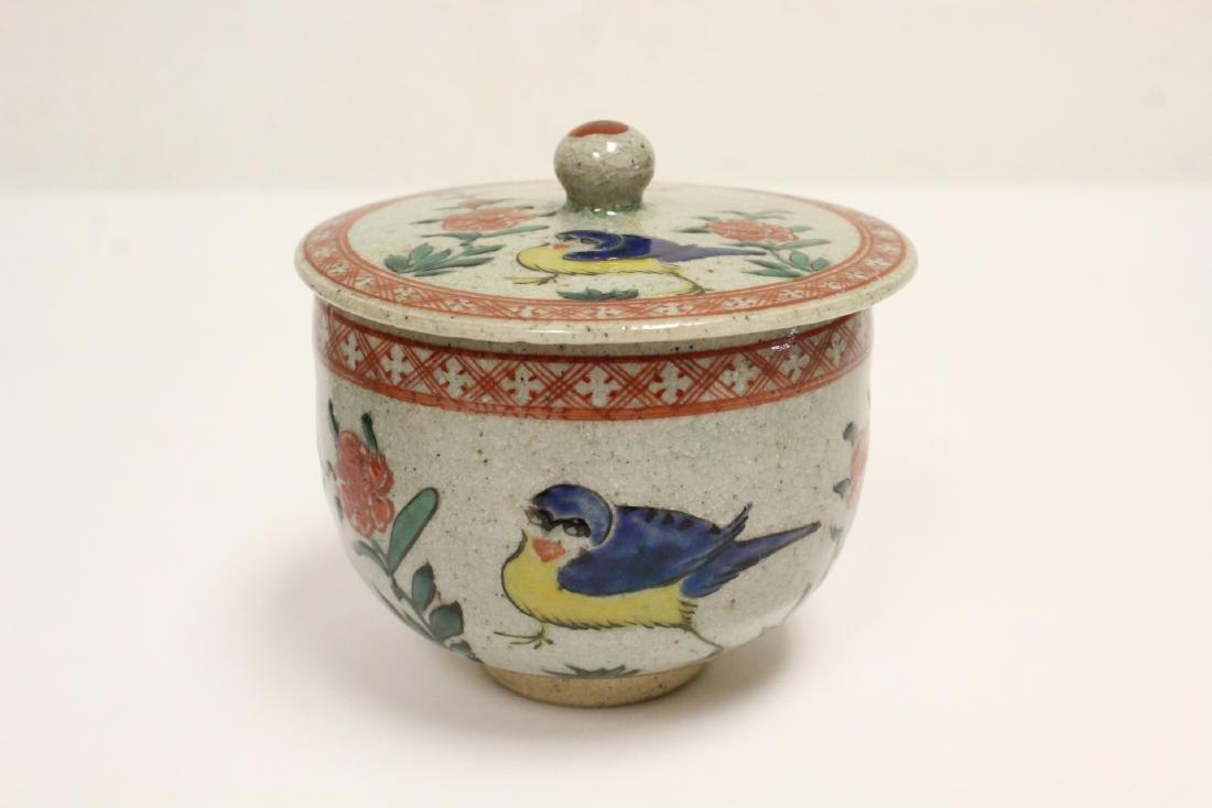 3 wucai porcelain covered box - 5