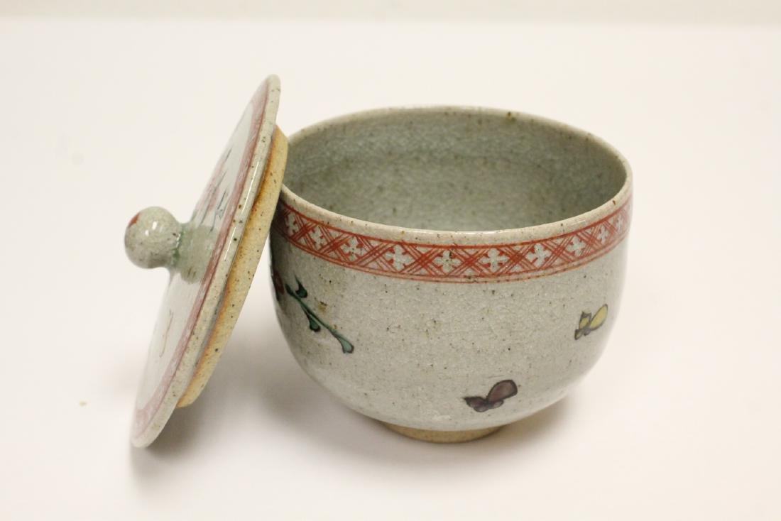3 wucai porcelain covered box - 6