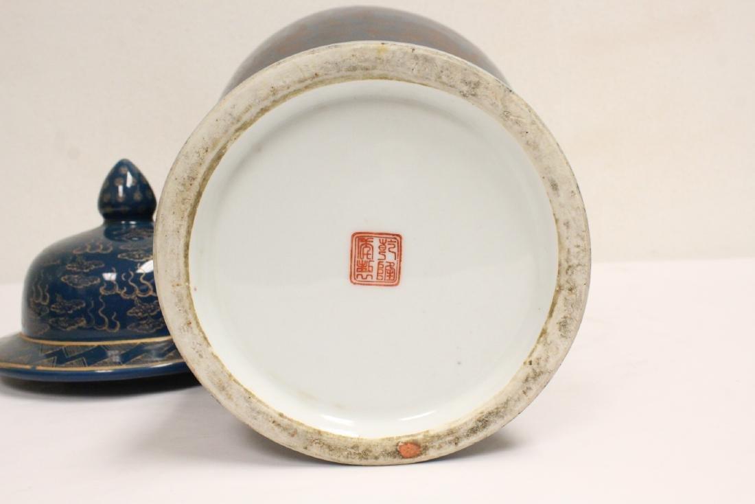 A beautiful porcelain covered jar - 10