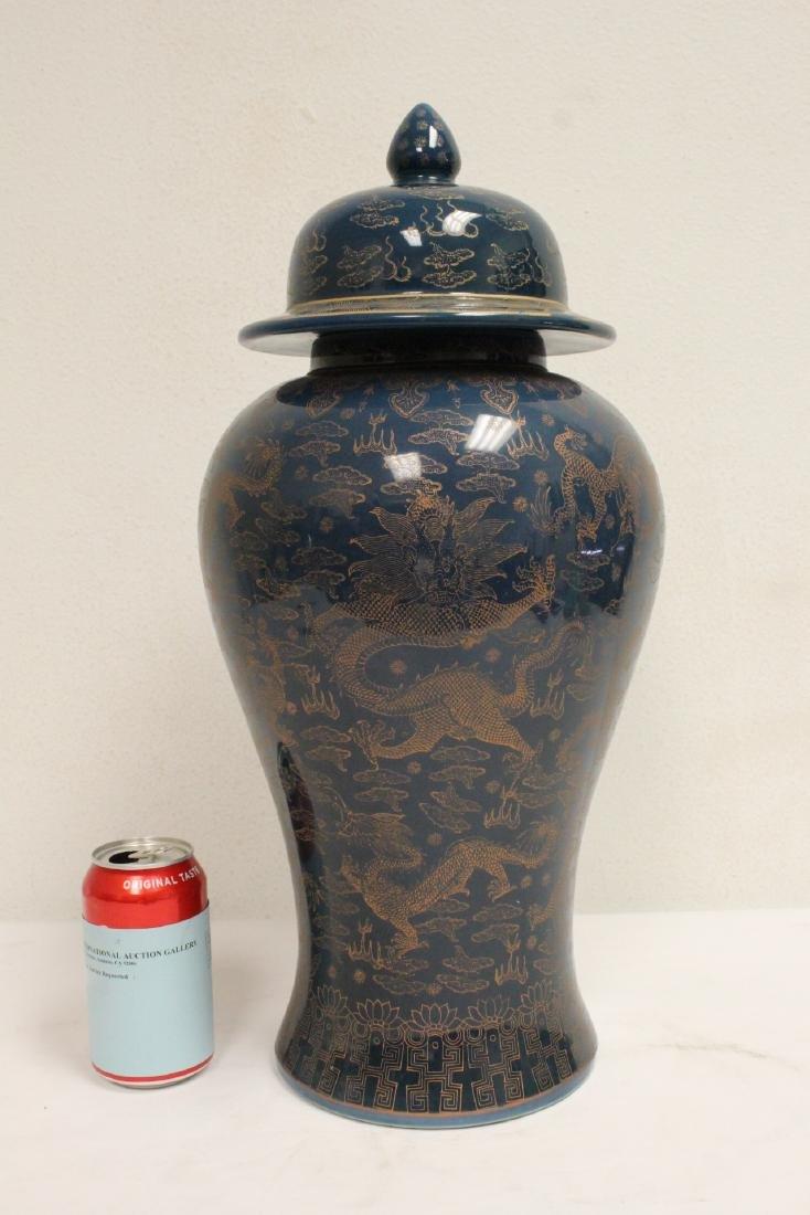 A beautiful porcelain covered jar