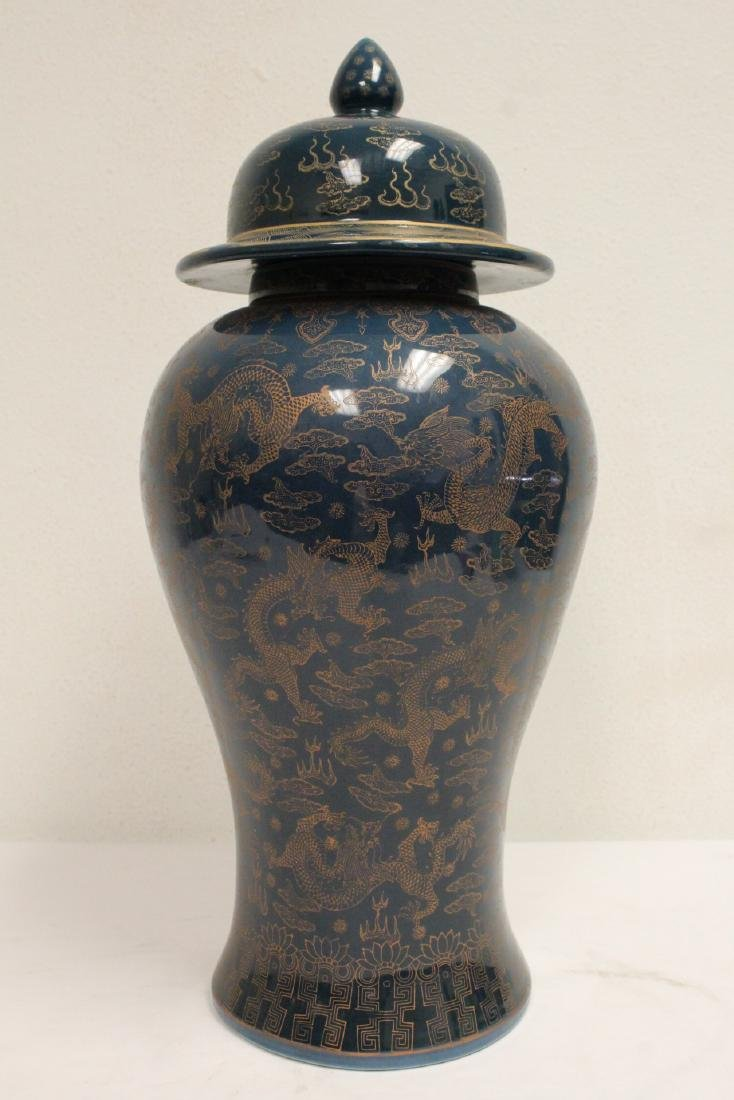 A beautiful porcelain covered jar - 2