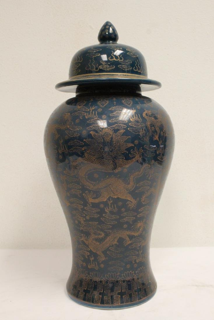 A beautiful porcelain covered jar - 3
