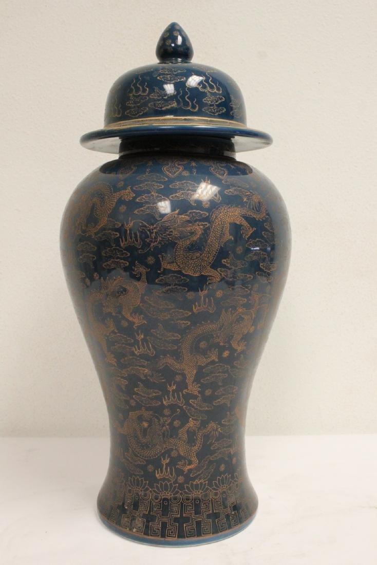 A beautiful porcelain covered jar - 4
