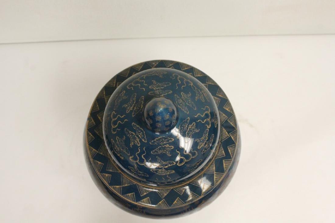 A beautiful porcelain covered jar - 5