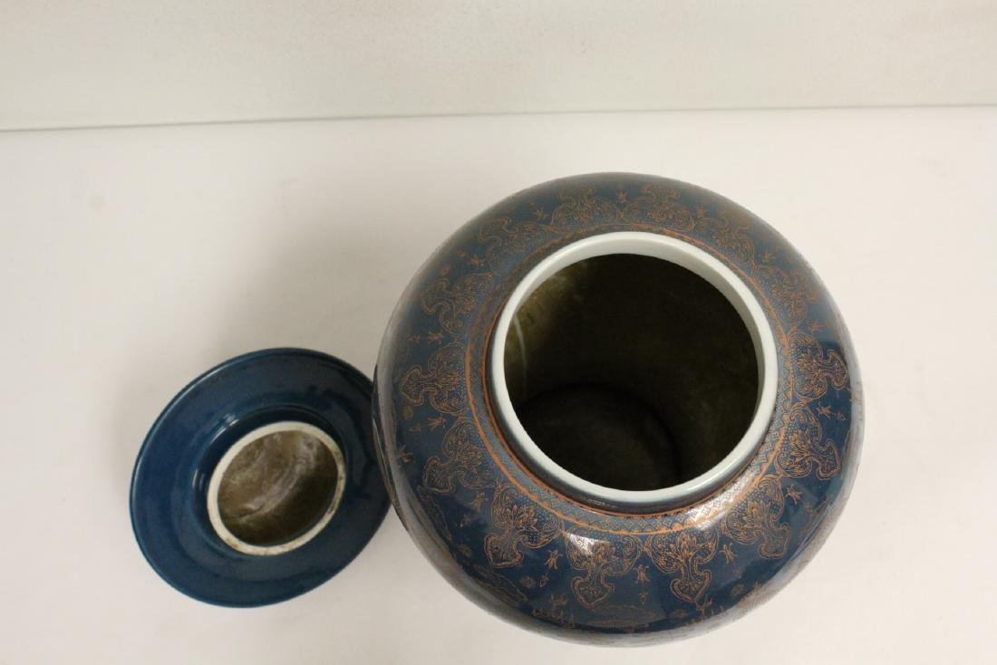 A beautiful porcelain covered jar - 6