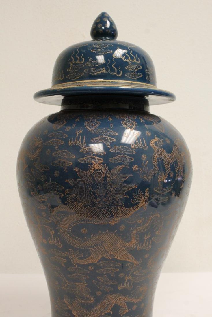 A beautiful porcelain covered jar - 7