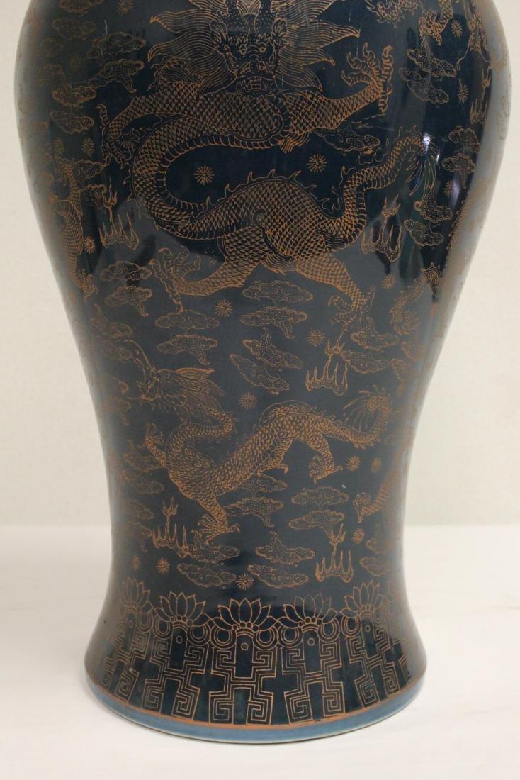 A beautiful porcelain covered jar - 8