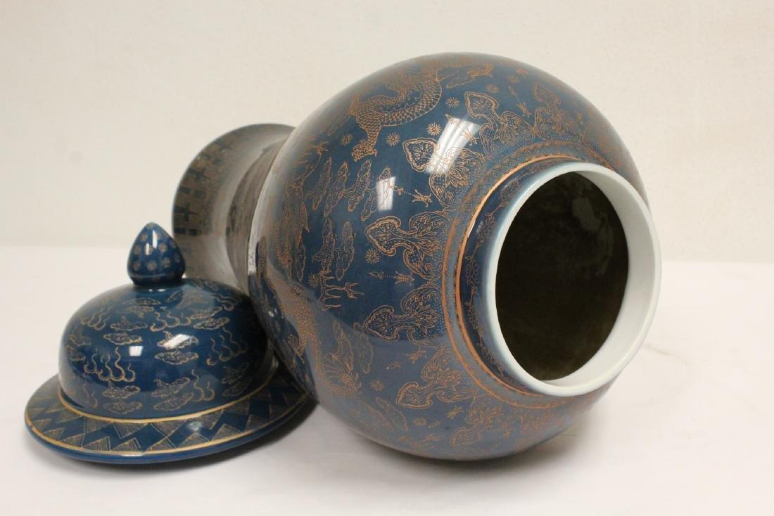 A beautiful porcelain covered jar - 9