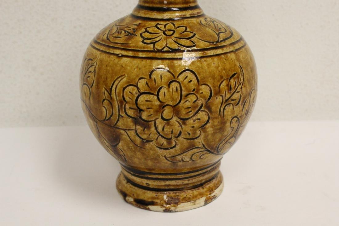 A blue glazed vase & a brown glazed porcelain vase - 10