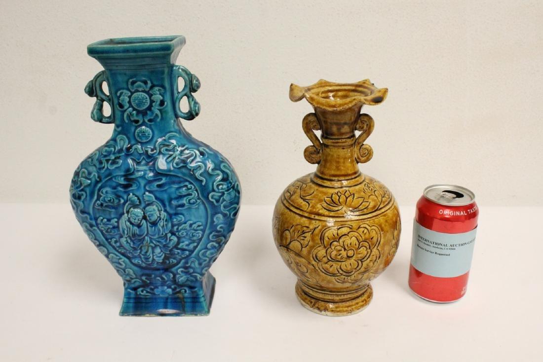 A blue glazed vase & a brown glazed porcelain vase