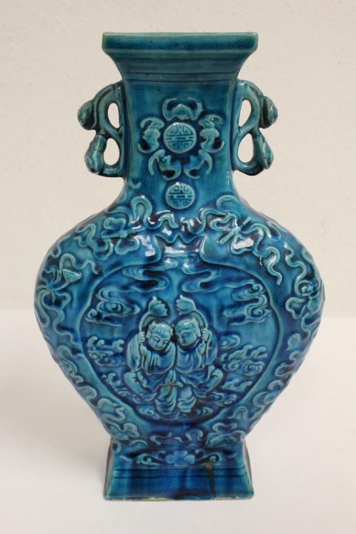 A blue glazed vase & a brown glazed porcelain vase - 2