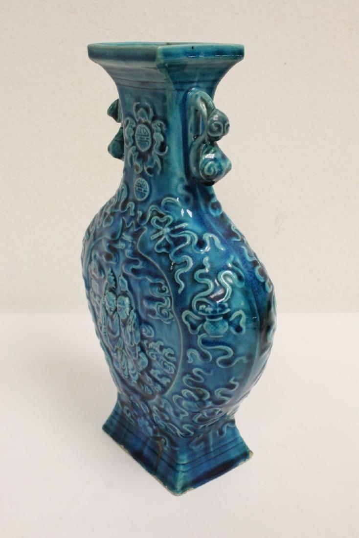A blue glazed vase & a brown glazed porcelain vase - 3