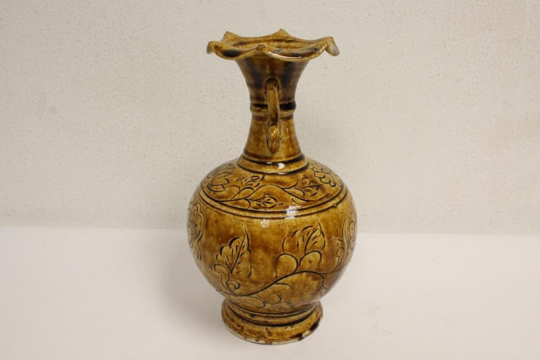 A blue glazed vase & a brown glazed porcelain vase - 8