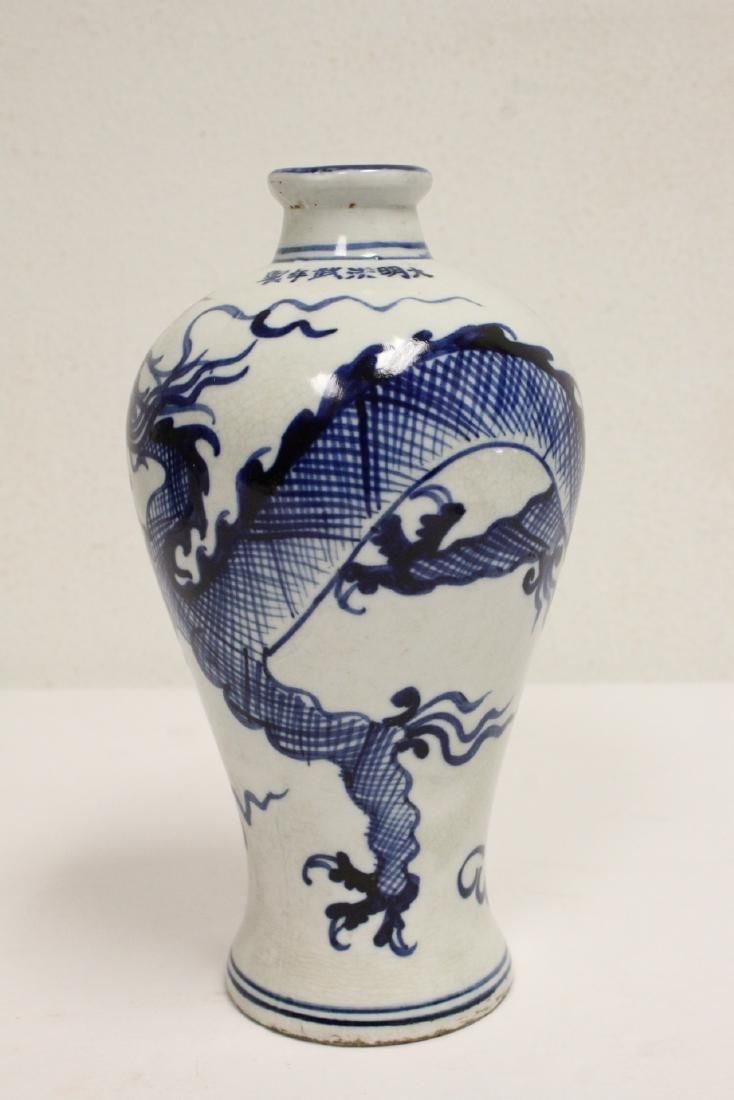 2 blue and white porcelain vases - 2