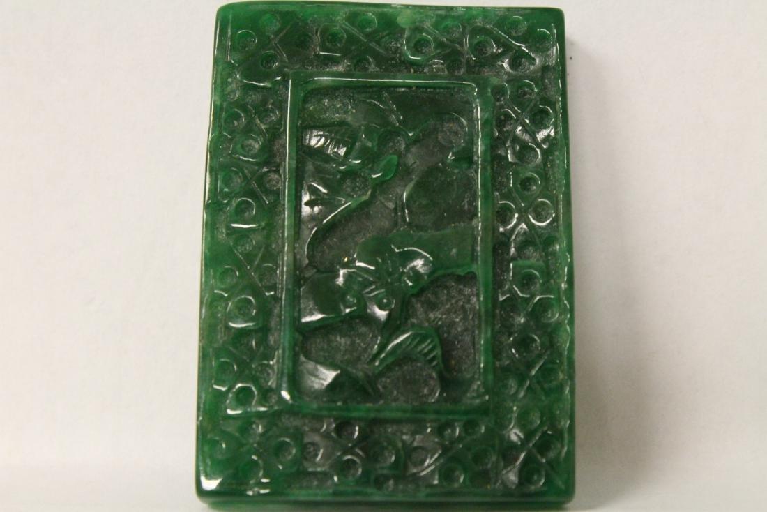 A beautiful green jadeite plaque - 3