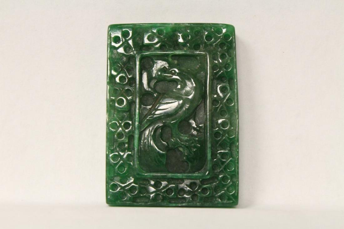 A beautiful green jadeite plaque - 7