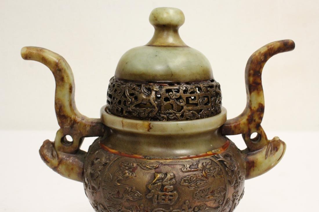 Chinese shoushan stone carved covered censer - 7