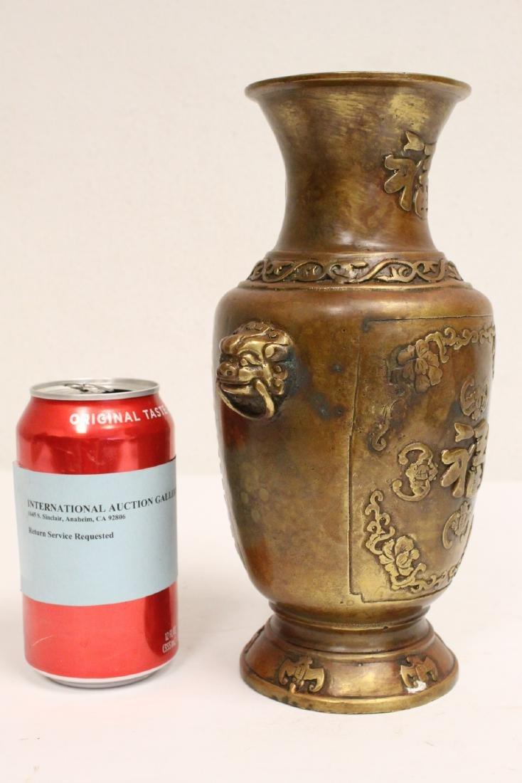 Chinese bronze vase - 10