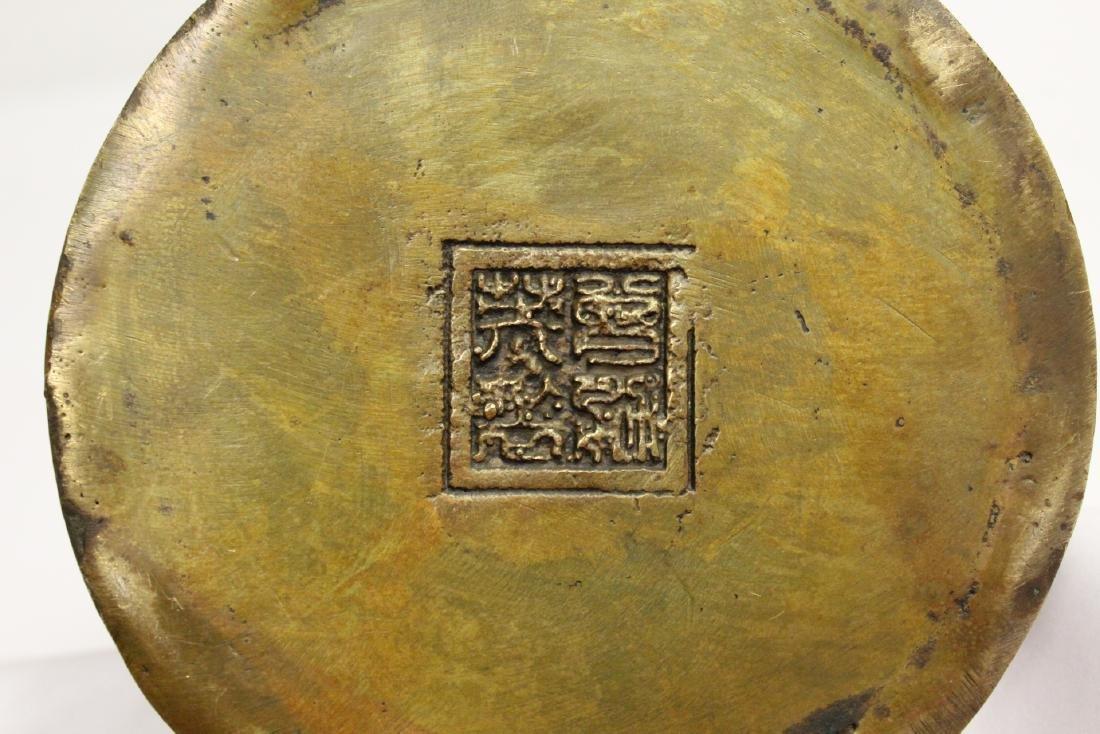 Chinese bronze vase - 9