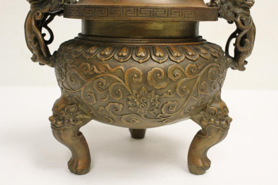 Chinese bronze censer with qilin motif finial - 8