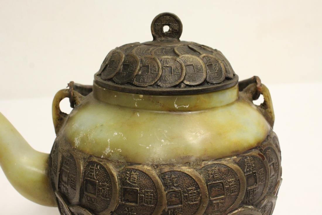 Chinese shoushan stone and bronze teapot - 7