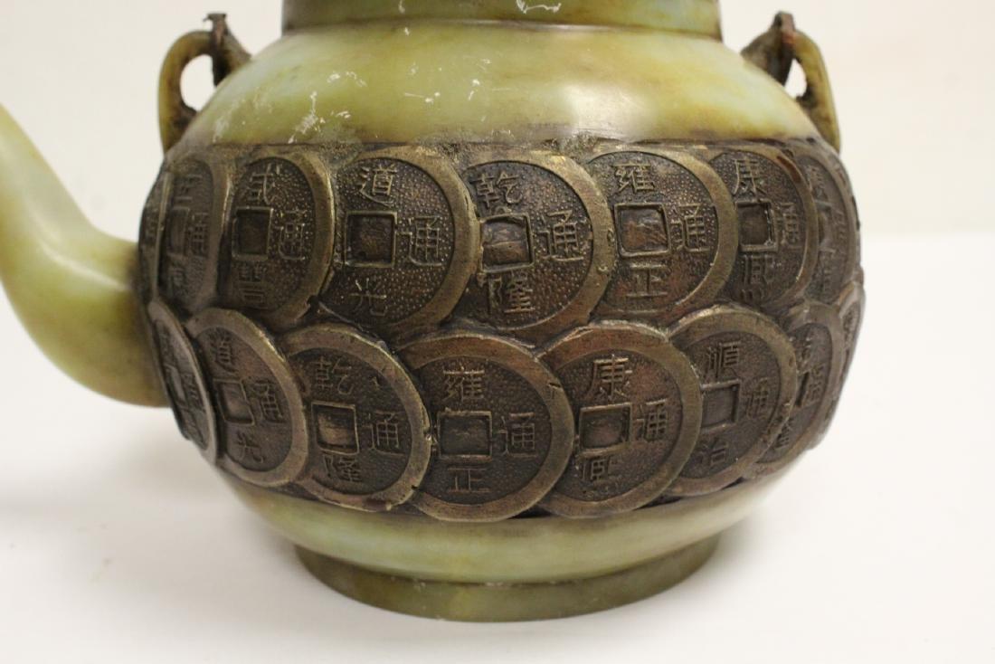 Chinese shoushan stone and bronze teapot - 8
