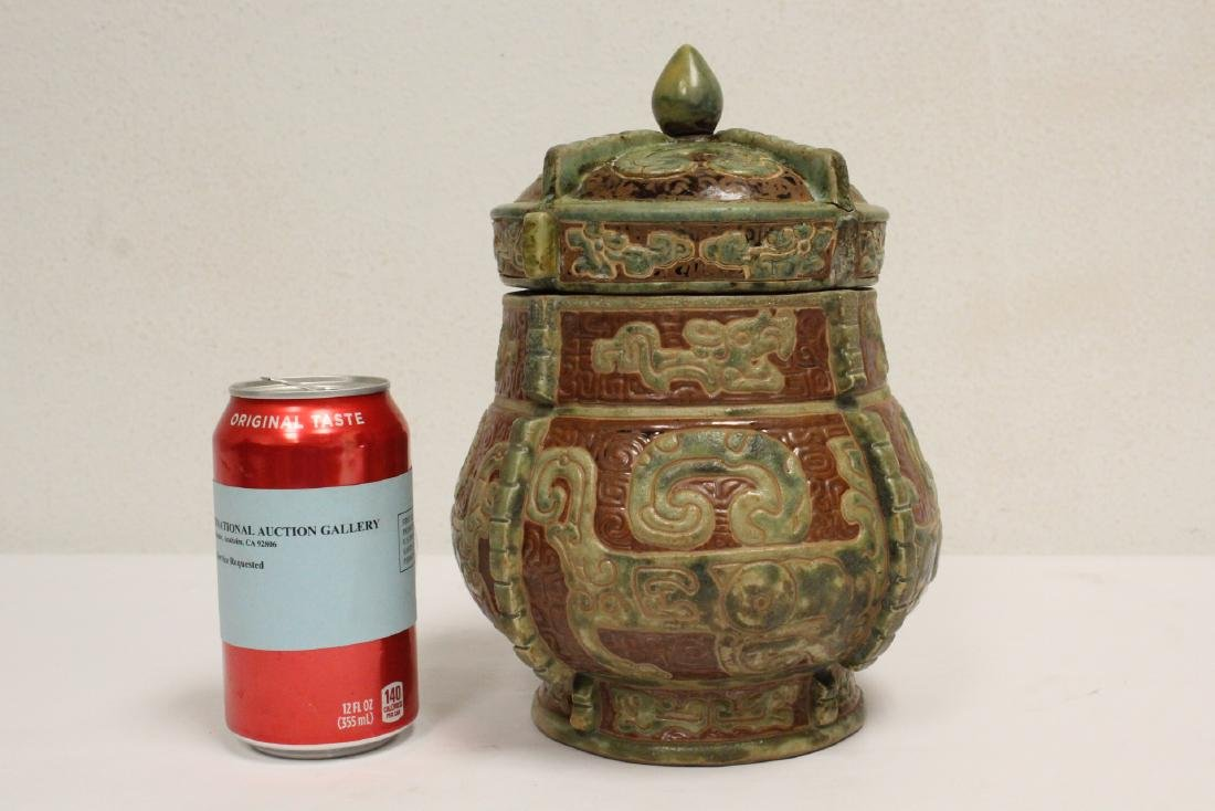 Chinese fahua style porcelain covered jar - 2