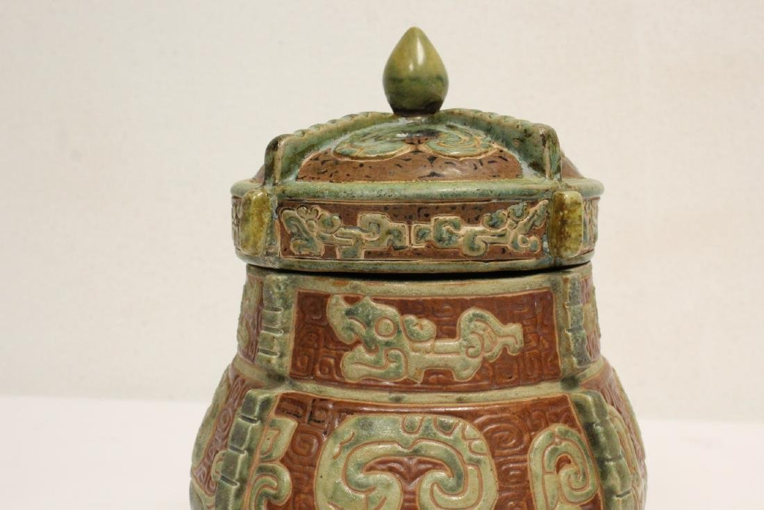 Chinese fahua style porcelain covered jar - 7
